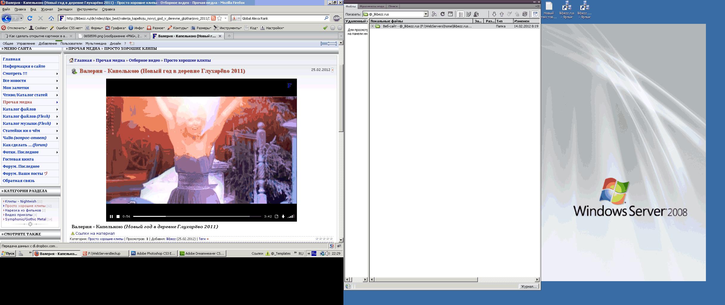 Как сделать ajax окно ucoz