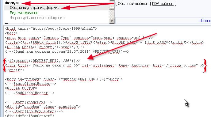 Как сделать чтобы скрипт работал 236