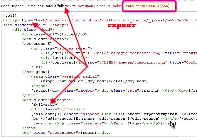 Как сделать javascript в html
